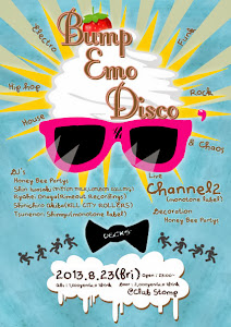 8/23(fri)[Bump Emo Disco]@club stomp
