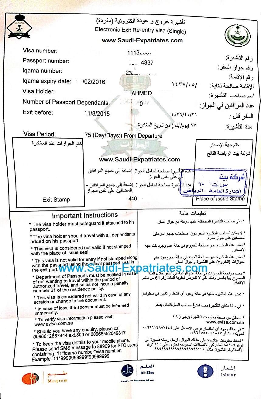 Single Exit Reentry Visa In Ksa