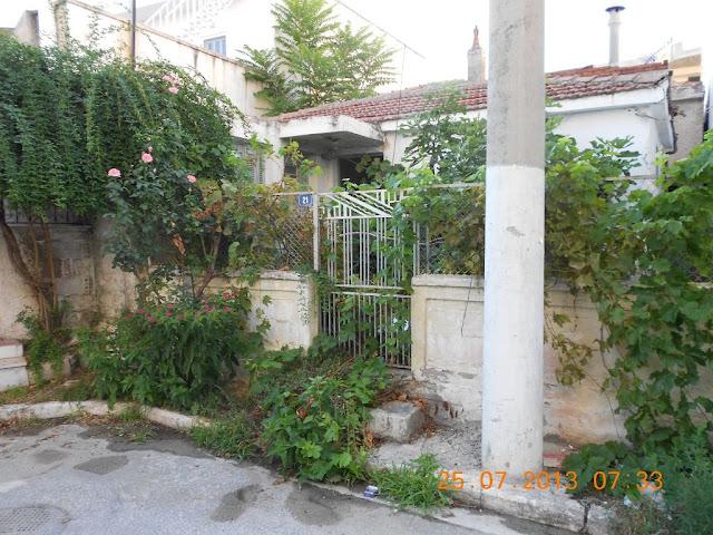 Πέντε νέες παρεμβάσεις του Δήμου Βόλου για τον   καθαρισμό οικοπέδων και εγκαταλειμμένων οικιών