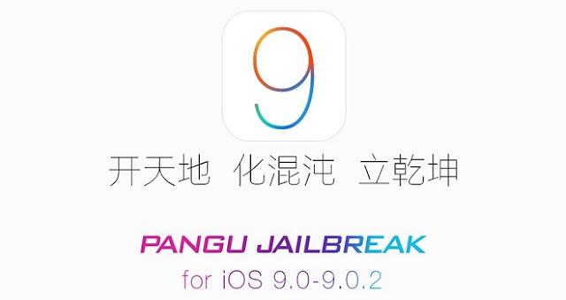 iOS 9 ya tiene su primer Jailbreak
