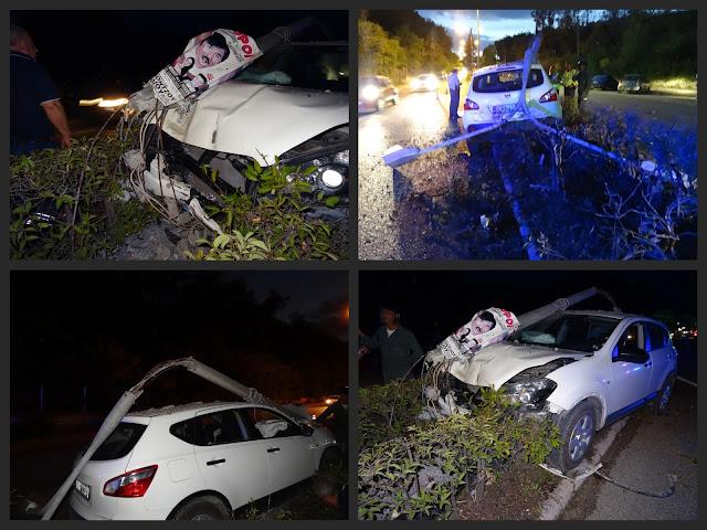 """Αυτοκίνητο """"τράκαρε"""" με... κολόνα φωτισμού,έξω από το νοσοκομείο Χατζηκώστα!"""