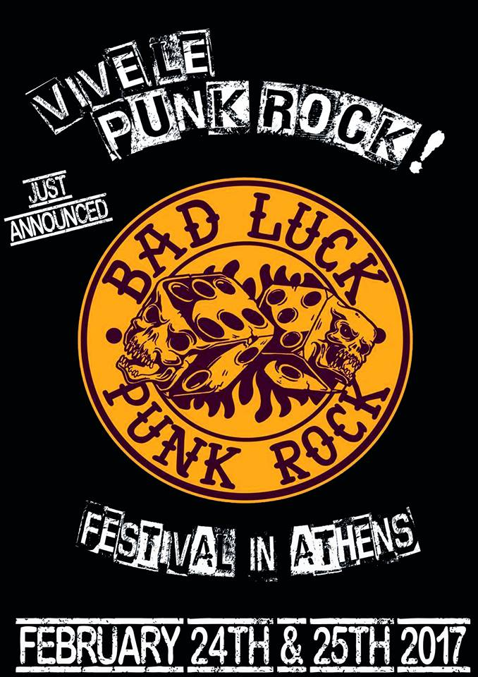 PUNK ROCK IN ATHENS