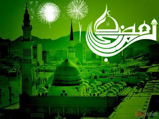 Ramadan kareem wallpaper with masjid-e-nabwi in it