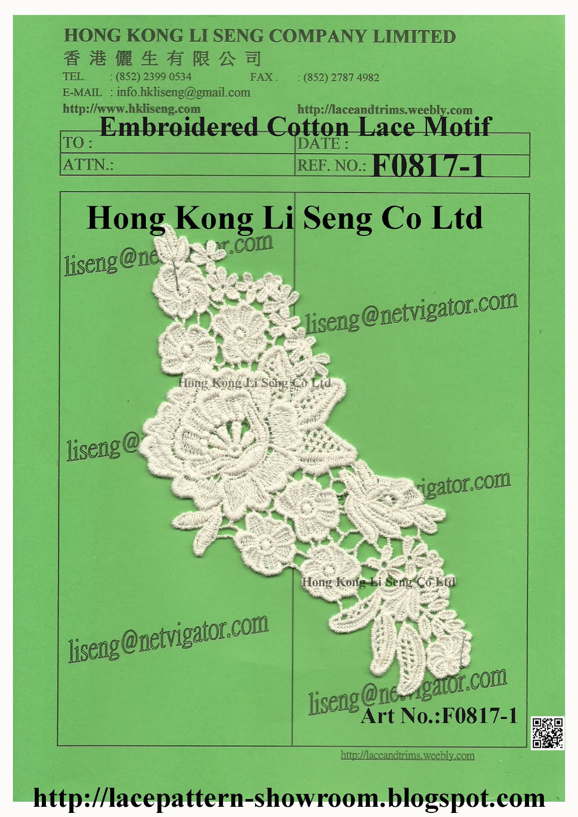 New Water Soluble Embroidered Cotton Lace Motif