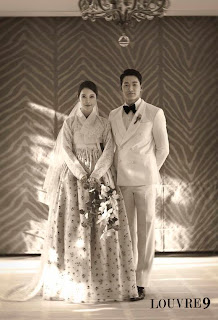 Baek Ji Young ve Jung Suk Won