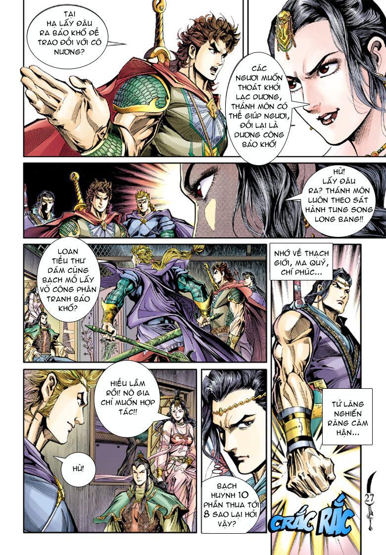 Đại Đường Song Long Truyện chap 39 - Trang 26