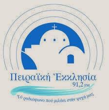 http://www.greekradios.gr/radio_play.asp?r_id=404