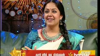 Koffee with DD – Jyothika  Vijay Tv Promo 01st May 2015