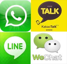 WhatsApp+vs+Line+vs+Kakao+Talk+vs+WeChat.jpg
