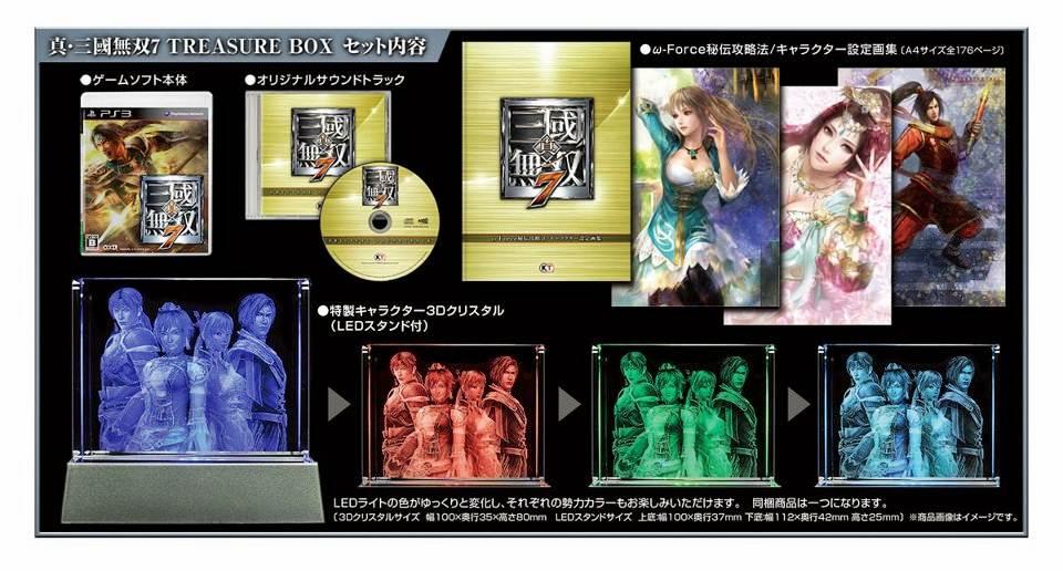 กล่องมหาสมบัติ Treasure Box Shin Sangokumusou 7