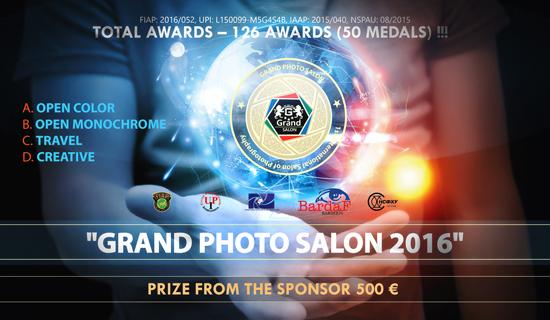 Фотограф Максим Яковчук: Міжнародний конкурс фотографії Grand Photo Salon