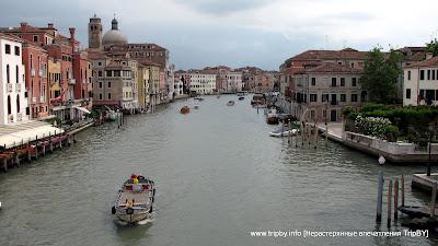 Гранд-канал Венеции by TripBY