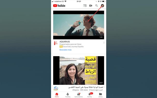 التشغيل التلقائي للفيديوهات الرئيسية HUUUU.png