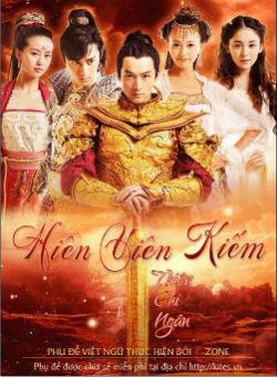 Hiên Viên Kiếm - Thiên Chi Ngân - Xuan Yuan Sword - Scar in heaven - 轩辕剑 - 天之痕