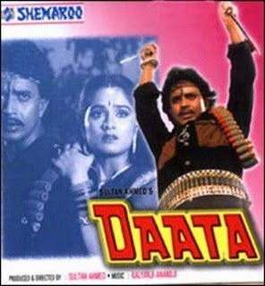 Daata (1989) - Hindi Movie