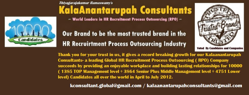 campus recruitment process of multinational companies All india freshers job  mindtree off campus recruitment drive  is centered around co-advancing area concentrated innovation answers for companies spend.
