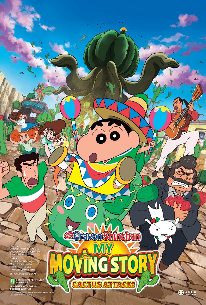 Nonton Film Crayon Shinchan: My Moving Story (2015)
