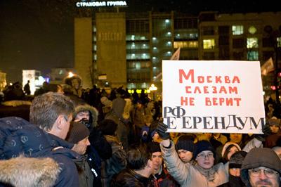 Фото Укринформ: плакаты