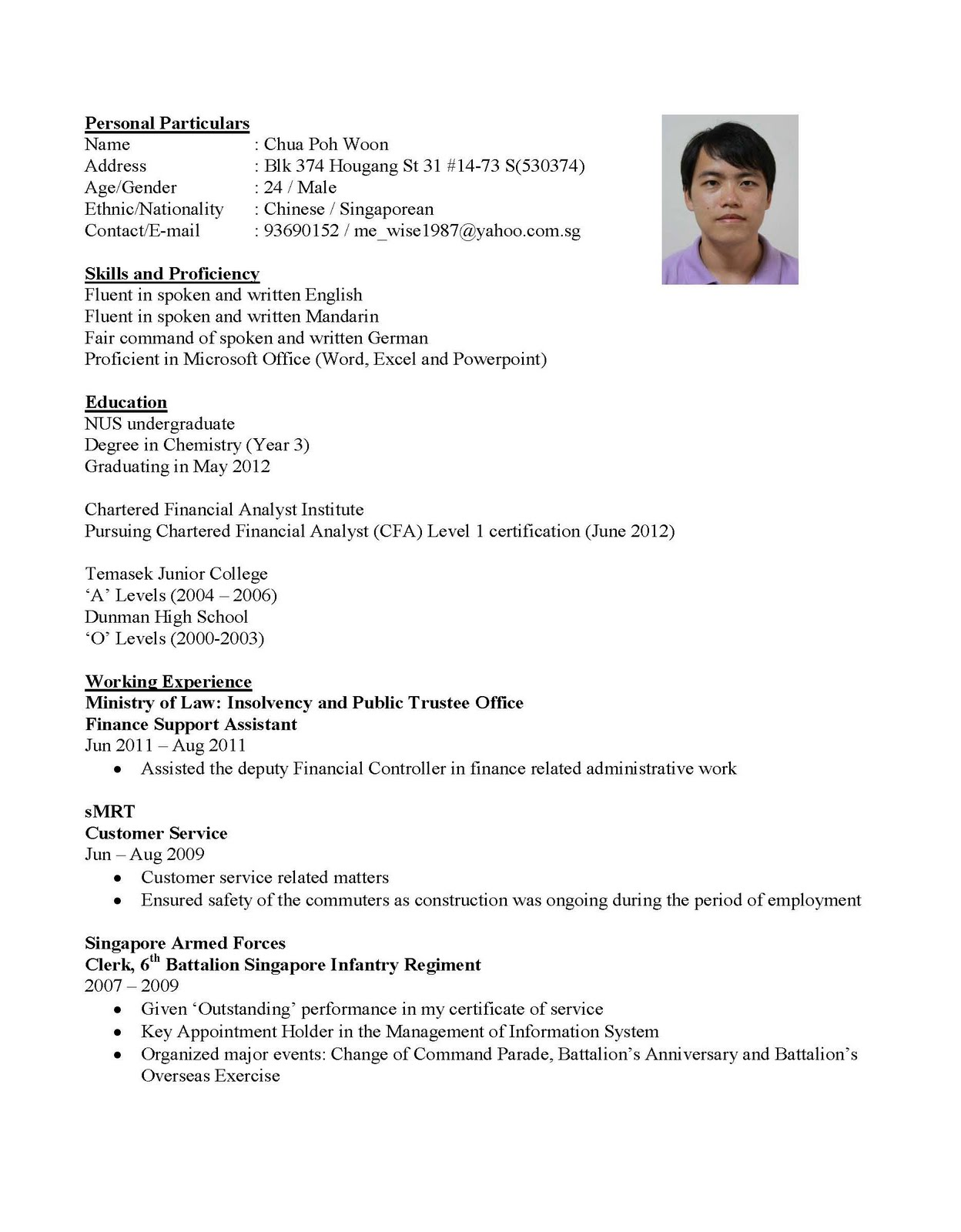 professional communication resume part 1 of 2