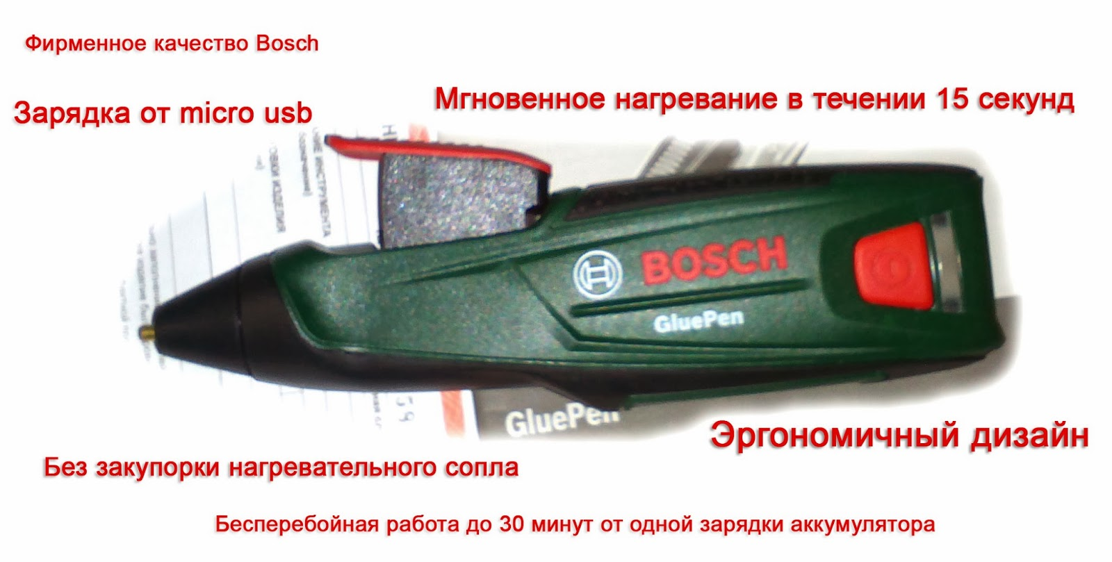 Bosch Glue Pen
