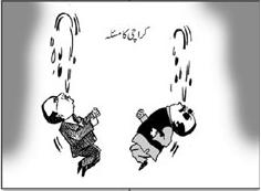 Jasarat Cartoon 10-8-2011- newspaper cartoon,Pakistani newspapers cartoons