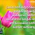 Telugu Beautiful Inspiring Life Quotations Images