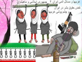 سەرچاوەێکی ئاگادار لە دۆزخۆرماتۆ پێمانی راگەیاندە هیشتا بەشیکی زۆری دۆزخۆرماتۆ لە ژیر دەستی داعشی شیعە داییە ناسراو بە حشدی شعبی گرۆپێکی تێرۆریستی  ئیسلامی شیعەییە سەر بە رژیمی ئیرانە.