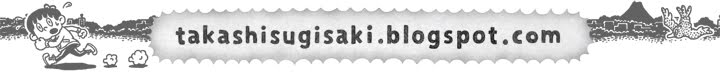 takashi sugisaki