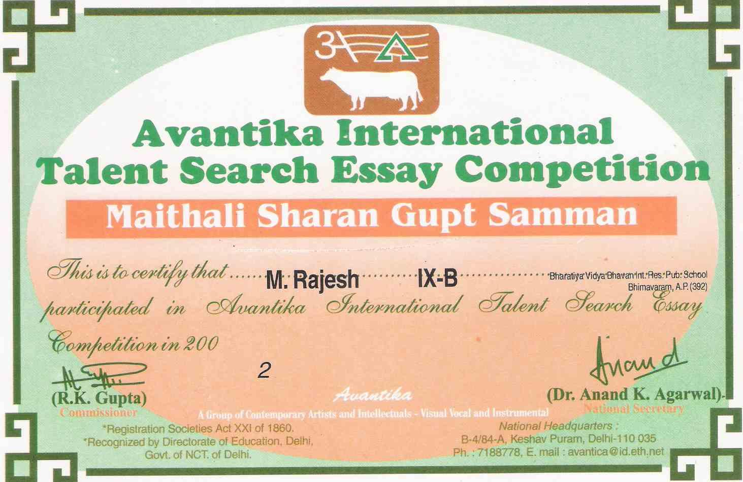 certificates iin essay writing dr rajesh moganti what s related
