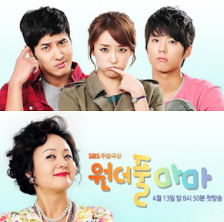 "Drama Korea Terbaru 2013 ""Wonderful Mama"""