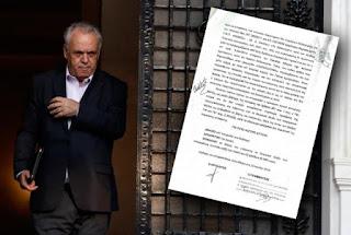 """Ηθική δικαίωση για τα """"ΠΑΡΑΠΟΛΙΤΙΚΑ"""". Απόφαση- σταθμός για την ελευθεροτυπία στην Ελλάδα"""