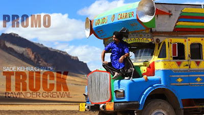 saade kehrha chalde truck billo raaniye download mp3 mp4