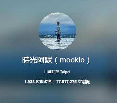 ☑ mookio01.com