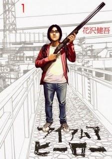 -I am a Hero- de Kengo Hanazawa