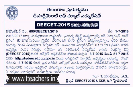 TS/Telangana Deecet 2015 Notification-Dietcet Schedule,Syllabus,Online Application,Deecet 2015 Admission,Notification,Schedule,Exam dates,Syllabus, Diet Colleges, Exam pattern,Online Application,Hall Tickets download,Results,web counselling, Options