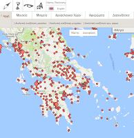 Διαδραστικός πολιτιστικός χάρτης της Ελλάδας