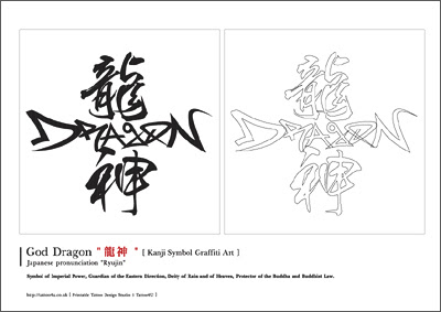 Kanji Graffiti Fonts Symbol by Dragon,graffiti fonts