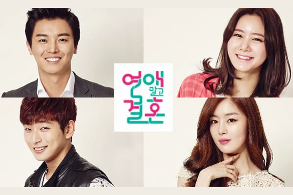 marriage not dating ep 10 english