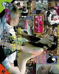 Phim Người Lớn Xem Nhanh Trên Điện Thoại, Phim Ma, Phim Hay, Phim Mới