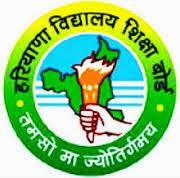 Haryana 12th Results 2017