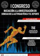 I Congreso de Iniciación a la Investigación en CAFD