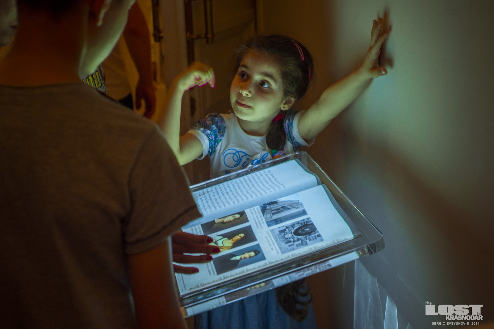 Ночь музеев 2014 в Краснодаре