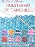 El Gran Libro: Muestrarios de Ganchillo