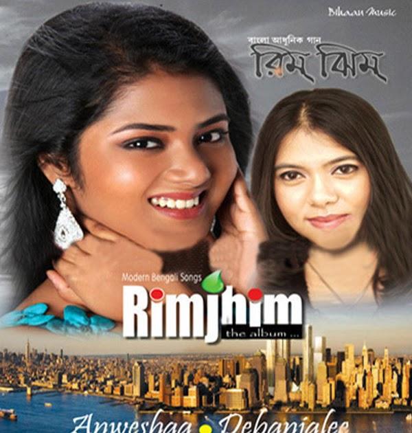 Ami Ki Tomay Songs Download: Anwesha And Debanjalee, Mp3 Songs, Music