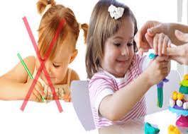 مدونة معلمة مبدعة لطفل مبتكر
