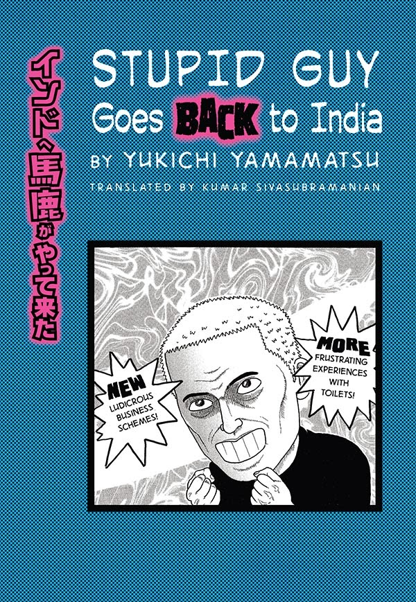 http://www.spdbooks.org/Producte/9789383260720/stupid-guy-goes-back-to-india.aspx