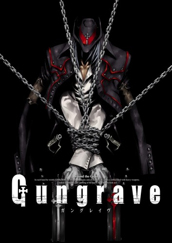 Gungrave นักฆ่าล่าอสูร