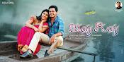 Vinavayya Ramayya movie wallpapers-thumbnail-5