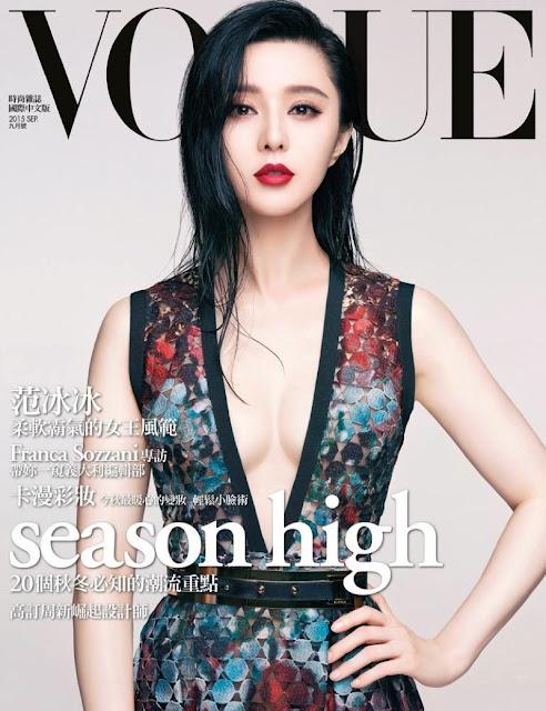 """Actress, Singer @ Fan Bingbing - Sun Jun for Vogue Taiwan, September 2015       <a href=""""https://en.wikipedia.org/wiki/Fan_Bingbing"""" target=""""_blank"""" title=""""Wikipedia """">(Wikipedia)</a>"""