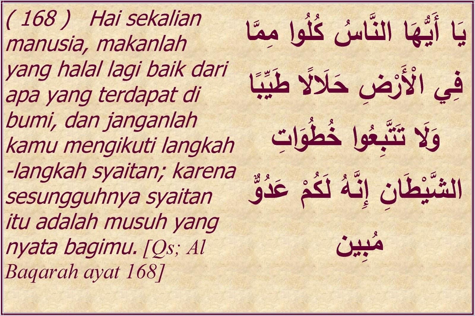 Hasil gambar untuk gambar surat al baqarah ayat 168 dengan artinya
